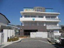 大日丘町3(鵯越駅) 1240万円 丸山ひばり小学校まで1040m