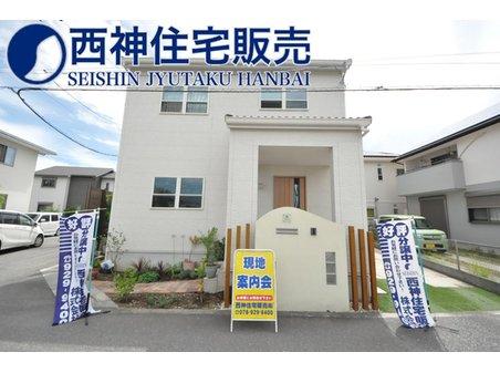 伊川谷町有瀬 3480万円 平成26年建築で大変綺麗でございます。 北東角地で開放的で日当たり良好でございます。現地(2021年7月8日)撮影