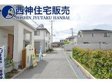 伊川谷町有瀬 3480万円 近隣は綺麗な街並みでございます。 交通量が少ない町ですので非常安全です。現地(2021年7月8日)撮影