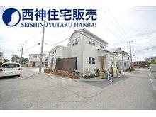 伊川谷町有瀬 3480万円 非常綺麗な外観が魅力的です。 同じ建物を土地購入をして一から建築すると4300万円以上はすると思います。 非常にお買い得な物件でございます。現地(2021年7月8日)撮影