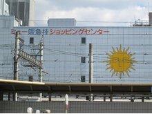 桂艮町(桂駅) 1380万円 ミュー阪急桂まで1223m