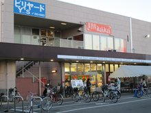 桂艮町(桂駅) 1380万円 ショップ五条まで320m