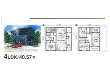 鴨川平3(近江高島駅) 100万円 建物プラン例(1号地)建物価格2232万円、建物面積134㎡