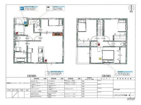 尊延寺5(藤阪駅) 520万円 確定間取り(2号地)建物価格1660万円、建物面積100㎡