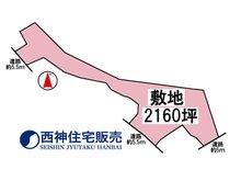 桜が丘西町1(栄駅) 3000万円 土地価格3000万円、土地面積7,142㎡