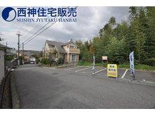 桜が丘西町1(栄駅) 3000万円 学校は「桜が丘小学校」「桜が丘中学校」のエリアです。現地(2021年4月2日)撮影