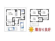 忠岡北1(忠岡駅) 1293万円 間取りは自由設計