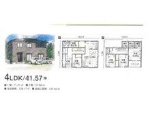 三山木山崎(JR三山木駅) 1000万円 建物プラン例2 建物価格2280万円、建物面積137㎡