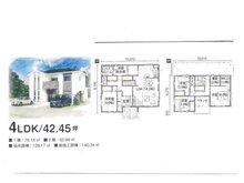 三山木山崎(JR三山木駅) 1000万円 建物プラン例3 建物価格2330万円、建物面積140㎡