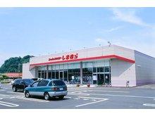 印南(加古川駅) 5000万円 ファッションセンターしまむら稲美店まで3515m