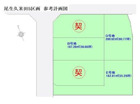 岡山町(下松駅) 1193万円 区画図