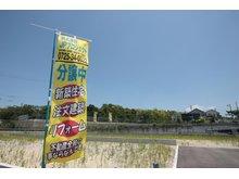 尾生町6(下松駅) 1393万円 売主コメント