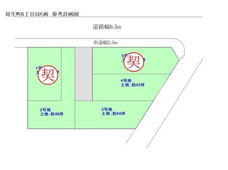 尾生町6(下松駅) 1393万円 土地価格1393万円、土地面積161.27㎡主要道路直ぐ、道広い、陽当りGood