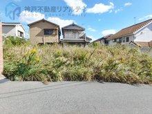 白水1 2500万円 ◇お好きなハウスメーカー・工務店でマイホームが建てれます♪