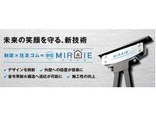 追分南5(南草津駅) 1979万9000円 当社建物にはMIARAIEを標準採用!