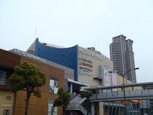 招提大谷3(長尾駅) 1680万円 くずはモールまで4000m