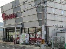 嵐山東海道町(嵐山駅) 750万円 フレスコ梅津店まで1522m