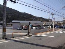 嵐山東海道町(嵐山駅) 750万円 ローソン嵐山谷ケ辻子町店まで271m