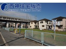 別府町別府(別府駅) 916万円~1366万円 学校は別府小、別府中学校となっております。現地(2021年7月12日)撮影