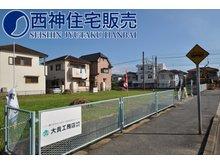 別府町別府(別府駅) 916万円~1366万円 建築条件相談可能です。まずはお問合せ下さい。現地(2021年7月12日)撮影