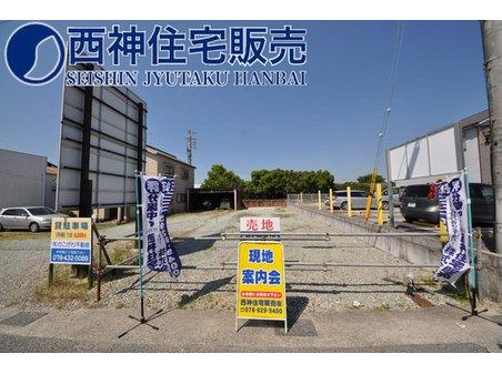 米田町船頭(宝殿駅) 1130万円 建築条件がないためお好きなハウスメーカーで建築可能。ハウスメーカーのご紹介も可能。現地(2021年6月8日)撮影