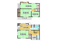 沖町(大和田駅) 730万円 730万円、4DK、土地面積47.92㎡、建物面積61.12㎡