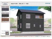 今津町北仰(近江中庄駅) 1880万円 現地(2021年12月)完成予定