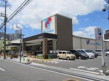朝日町(萱島駅) 450万円 万代大和田店まで126m