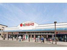 スーパーマーケットKINSHO泉大津店まで380m 【営業時間:9時‐21時】徒歩5分。スーパーも徒歩圏内に複数あるので毎日のお買い物が便利です!