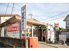 泉大津曽根郵便局まで238m 徒歩3分。郵便局が近くにあるとなにかと便利ですよね♪
