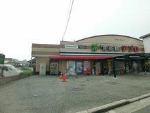 恩智中町5(恩智駅) 2680万円 食品館アプロ恩智店まで543m 近鉄大阪線「恩智駅」まで徒歩10分(約800m)となっておりますので、ご主人様の通勤やお子様の通学には非常に便利です♪