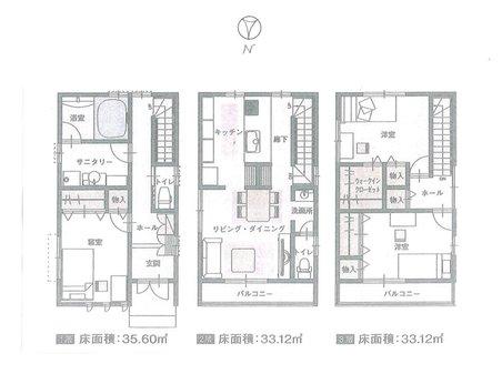 土地価格300万円、土地面積78.64㎡間取り:3階建推奨プラン