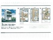 永田(近江高島駅) 100万円