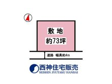 神野町福留 1200万円 土地価格1200万円、土地面積241.35㎡