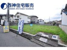 神野町福留 1200万円 敷地面積約73坪と大変広さございます♪多様に建築プランお考えいただけます!現地(2021年9月5日)撮影