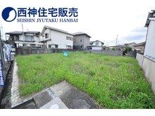 神野町福留 1200万円 南向きですので、陽当り良好です♪建築条件ございませんのでお好きなハウスメーカーで建築可能です。現地(2021年9月5日)撮影