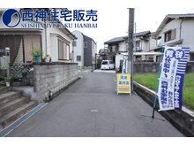 神野町福留 1200万円 前面道路は、幅員約4mございます。交通量比較的少なめですので入出庫楽に行っていただけます。現地(2021年9月5日)撮影