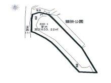 塩屋町3(塩屋駅) 1980万円 土地価格1980万円、土地面積633.22㎡