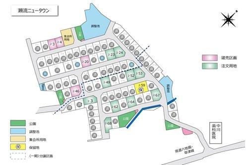 【橋本不動産】栗東市 川辺瀬流ニュータウン ◆販売4戸◆  【一戸建て】 最新の販売状況はお問い合わせください。(2021年7月26日更新)
