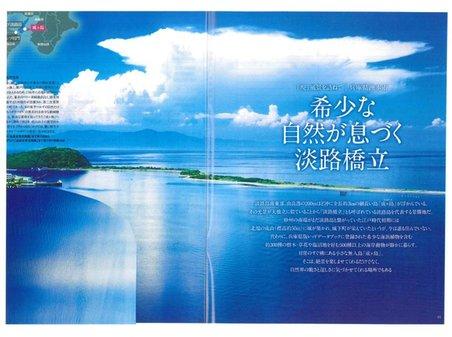 由良町由良 550万円 2階・3階から成ヶ島を望む好立地