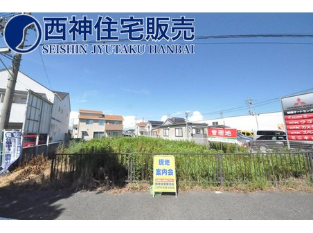 東野添3(播磨町駅) 5130万円 山陽電鉄「播磨町駅」まで徒歩約15分の好立地です。周辺商業施設充実しております♪現地(2021年8月8日)撮影
