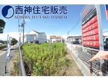 東野添3(播磨町駅) 5130万円 敷地面積205.54坪と大変広々しております!建築条件はございませんのでお好みのハウスメーカー等で建築可能です♪現地(2021年8月8日)撮影