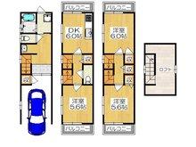 岸和田2(萱島駅) 980万円 980万円、4DK、土地面積43.56㎡、建物面積78.15㎡ファミリー世帯も安心の間取りです♪