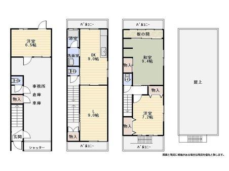 西難波町4(出屋敷駅) 2980万円 2980万円、3LDK、土地面積61.7㎡、建物面積136.66㎡