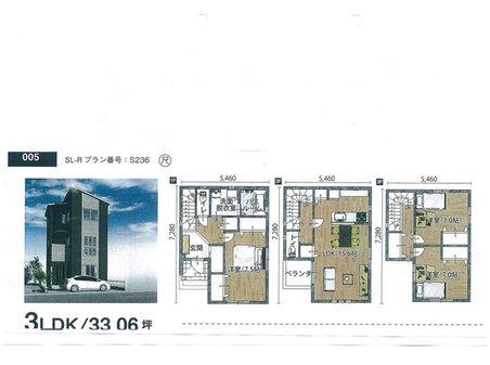 建物プラン例(40号地)建物価格1818万円、建物面積109.3㎡