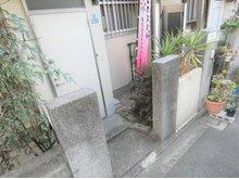 八雲北町3(大日駅) 580万円 現地(2021年1月)撮影