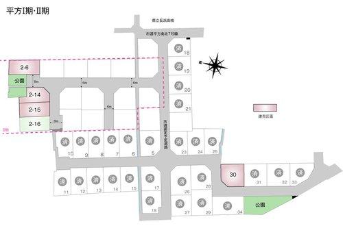 【橋本不動産】 長浜市 平方ニュータウン Ⅰ期Ⅱ期< JR 長浜駅 徒歩 17分 > 【一戸建て】 最新の販売状況はお問い合わせください。