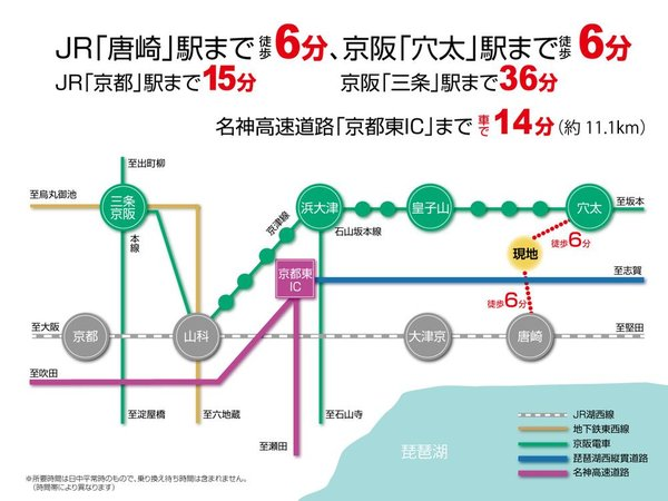 大津市 唐崎西Ⅰ期Ⅱ期ニュータウン 【一戸建て】 路線図