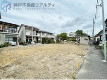 大久保町大窪 1380万円 お好きなハウスメーカー・工務店で建築可能!!