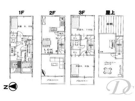 豊南町南1(庄内駅) 3180万円 3180万円、3LDK、土地面積48.61㎡、建物面積86.81㎡
